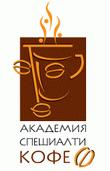 Академия Спешиалти Кофе